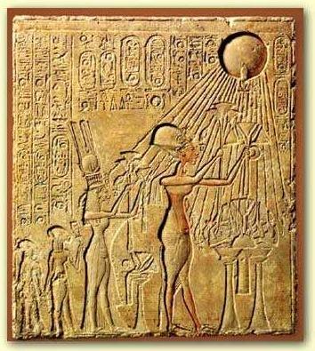 »зображение фараона на фоне солнца